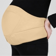 Maternity Abdominal Support Belt