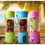 USB Rechargeable Juice Blender & Charger 380ml