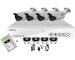 4Channel AHD Camera KIT with 1TB Hard Disk 2.0MP/1080P CCTV Security Recording System CCTV Kit 4 Pcs Outdoor / indoor Cameras (Entry Level)