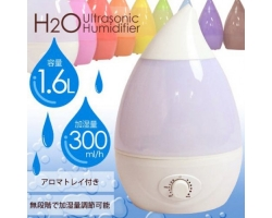 H2O ultrasonic humidifier J-22