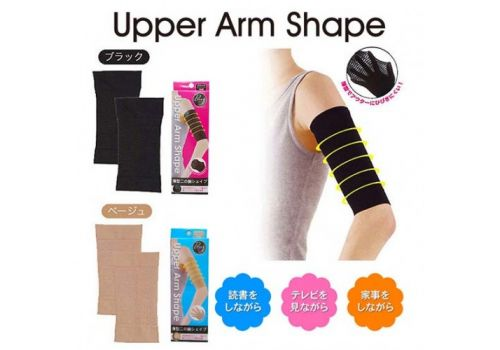 Upper Arm Shape Lady's Body