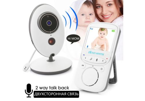 Video Baby Monitor Wireless with 2 Way Audio Talk Night Vision Surveillance Security Camera  -  WHITE