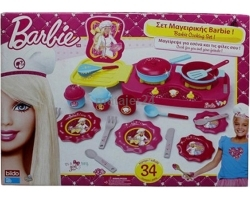 Barbie Big Kitchen Set Dolls